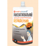 Skin wound healing cream «REPAIRcream»