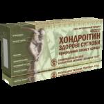"""Таблетки """"Хондроитин - Здоровые суставы"""" №40"""
