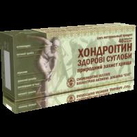 """""""Элит-фарм"""" Хондроитин - Здоровые суставы №40"""