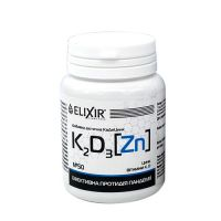 Dietary supplement KDZinc 50 capsules