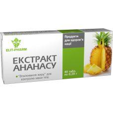 """""""Еліт-фарм"""" Ананасу екстракт №200"""