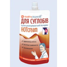 """Крем для суставов разогревающий """"HOTcream"""""""