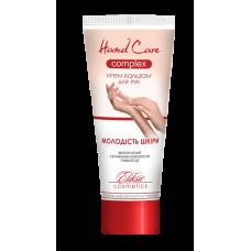 Крем-бальзам для рук с витаминным комплексом длительного действия
