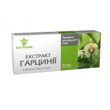 """Элит-фарм"" Гарцинии экстракт № 80"