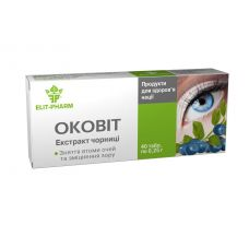 OKOVIT - BILBERRY EXTRACT  №50