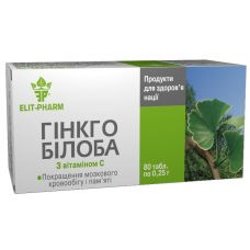 GINKGO BILOBA EXTRACT WITH VITAMIN C № 80