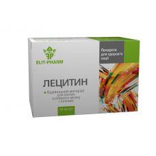 """""""Элит-фарм"""" Лецитин №50"""
