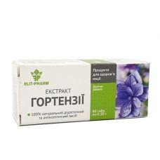 """Таблетки """"Гортензии экстракт"""" №80"""