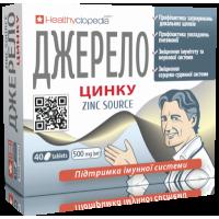 """Добавка диетическая """"Источник цинка"""" №40"""