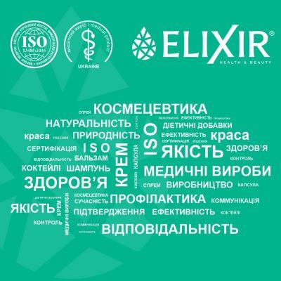 От хорошего – к лучшему: компания «Эликсир» повышает культуру производства