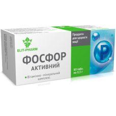 """Таблетки """"Фосфор активний"""" №80"""