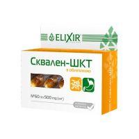 Капсулы Сквален - ЖКТ с облепихой №60