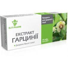 "Таблетки ""Гарцинии экстракт"" №40"