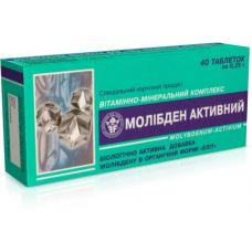 "Таблетки ""Молибден активный"" №40"