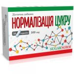 Нормализация сахара №30 капсул