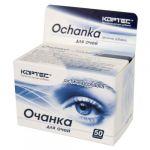 Eyebright (Kortes)