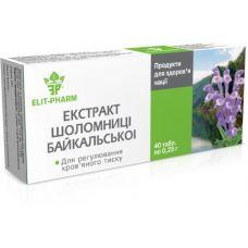"""""""Элит-фарм"""" Экстракт шлемника байкальского № 40"""
